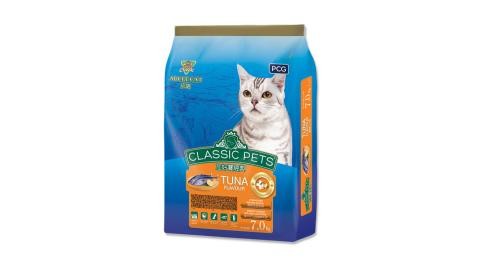 【CP】加好寶經典乾貓糧-鮪魚口味 7kg