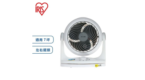 IRIS HD18 空氣對流循環扇 經典白 PCF-HD18(降溫必備)