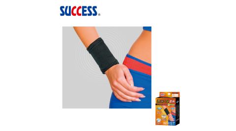 成功SUCCESS 遠紅外線護腕 S5160 2入組