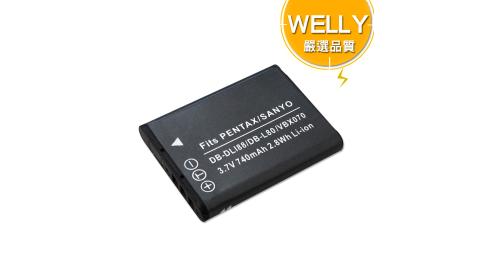 WELLY Panasonic VW-VBX070/PENTAX D-Li88/SANYO DB-L80 高容量防爆相機鋰電池 HX-WA10 DC15 DC1 DC2 DC10 XR1420