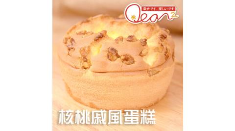 《品屋》核桃戚風蛋糕(6吋/盒,共三盒)