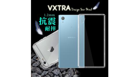 VXTRA SONY Xperia XA1 Plus 防摔抗震氣墊保護殼