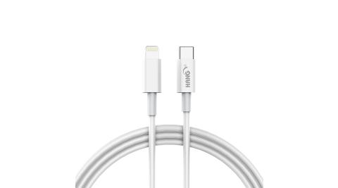 HANG CL1 Lightning 蘋果1米 快速閃充充電線
