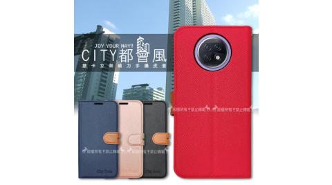 CITY都會風 紅米Redmi Note 9T 插卡立架磁力手機皮套 有吊飾孔