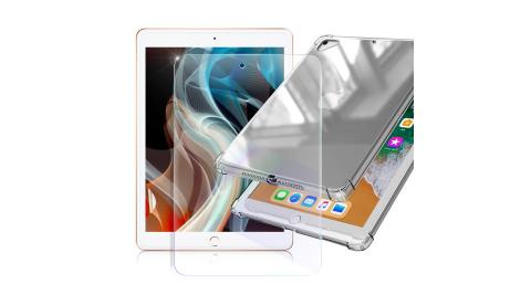 AISURE for iPad mini 4 四角防護防摔空壓殼+9H鋼化玻璃貼組合