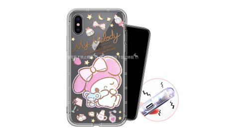 三麗鷗授權 My Melody美樂蒂 iPhone Xs Max 6.5吋 甜蜜系列彩繪空壓殼(小老鼠)有吊飾孔