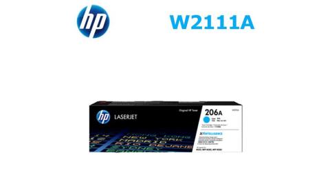 HP 206A 青色原廠 LaserJet 碳粉匣 W2111A