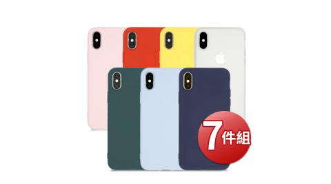 【AdpE】繽紛色系 iPhone X/iPhone Xs 5.8吋矽膠手機保護殼 (7色)