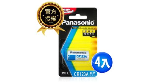 Panasonic 國際牌 CR123A 一次性3V鋰電池(4顆入-藍卡公司貨) 相容 K123LA,EL123AP,DL123A,CR123R