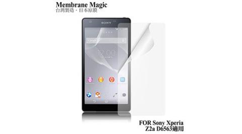 魔力 Sony Xperia Z2a D6563 高透光抗刮螢幕保護貼