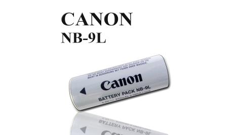 Canon NB-9L / NB9L專用相機原廠電池 (平輸-密封包裝)