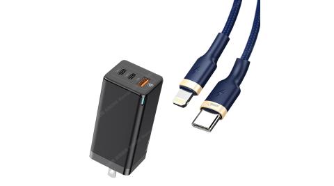 Baseus GaN迷你氮化鎵65W快充充電器(台灣版)黑+HANG PD20W Type-C to Lightning快充線-100cm藍