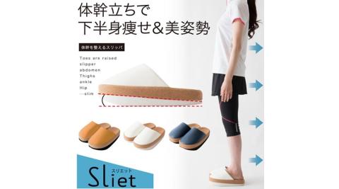日本【alphax】健身美姿兩用平衡拖鞋_橘色