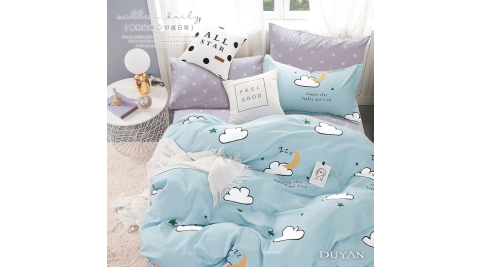 《DUYAN 竹漾》台灣製100%精梳純棉雙人床包三件組- 白日夢