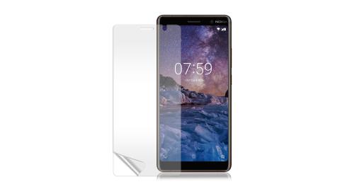 Monia Nokia 7 Plus 6吋 高透光亮面耐磨保護貼