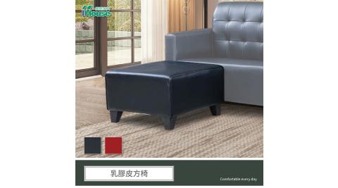 IHouse-派克 乳膠皮方椅
