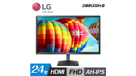 【LG 樂金】24MK430H-B FHD AH-IPS 護眼電競螢幕顯示器 【贈竹炭乾燥包】