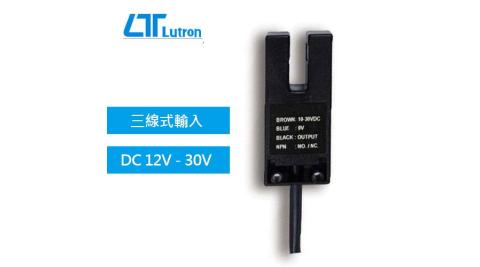 Lutron路昌 PI-06 光電轉速感應器開關