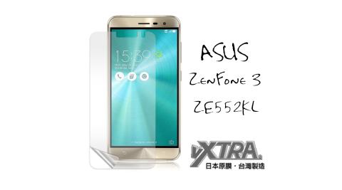 VXTRA 華碩 ASUS ZenFone 3 5.5吋 ZE552KL 高透光亮面耐磨保護貼 保護膜