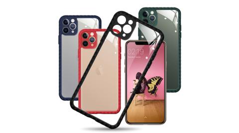 Xmart for iPhone 11 Pro Max 神秘編織風散熱手機殼