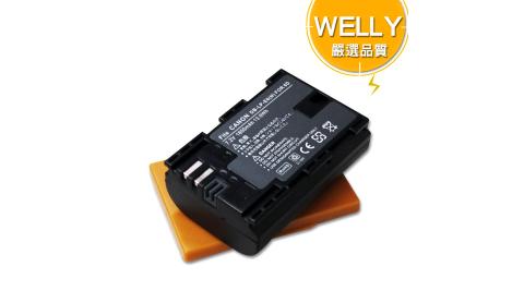 WELLY Canon LP-E6 / LPE6N 高容量防爆相機鋰電池