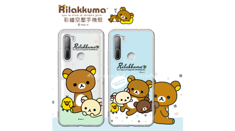SAN-X授權 拉拉熊 HTC U20 5G 彩繪空壓手機殼