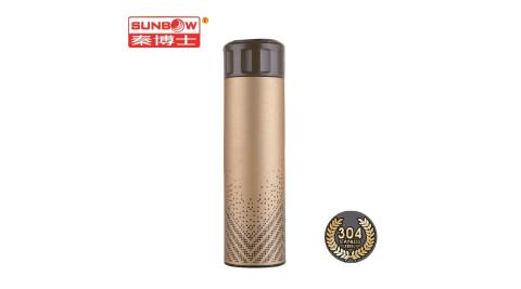 秦博士 內膽304不鏽鋼高真空金點杯500ml SCD500