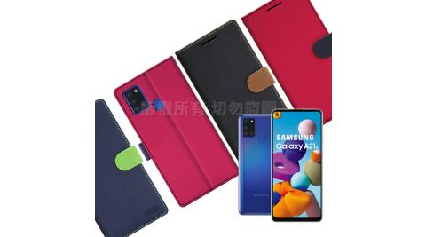 【台灣製造】FOCUS for 三星 Samsung Galaxy A21s 蜜糖繽紛支架皮套