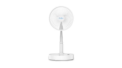 涼夏一下可攜式輕巧多功能風扇-白款