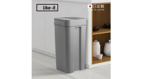 【日本like-it】日製落地型按壓式密封防臭垃圾桶-45L