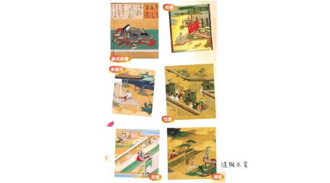 【日本東麗TORAY】源氏物語拭淨布超值二入組