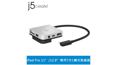 """j5create JCD612 iPad Pro 11""""/12.9""""專用7合1多功能擴充集線器"""