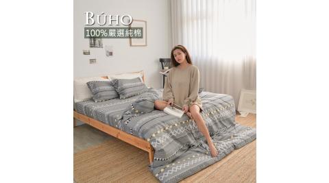 BUHO《蘇活珞芙》天然嚴選純棉單人床包+單人兩用被套三件組