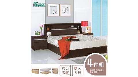 IHouse-秋田 日式收納房間4件組(床頭箱+床墊+六分床底+邊櫃)-雙人5尺