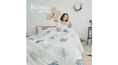 BUHO《乘風享晴》雙人加大四件式舖棉兩用被床包組
