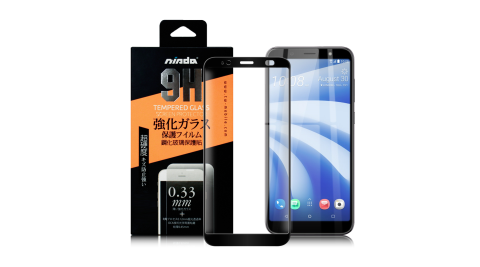 NISDA for HTC U12 Life 完美滿版玻璃保護貼-黑