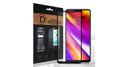 全膠貼合 LG G7+ ThinQ 滿版疏水疏油9H鋼化頂級玻璃膜(黑) 玻璃保護貼