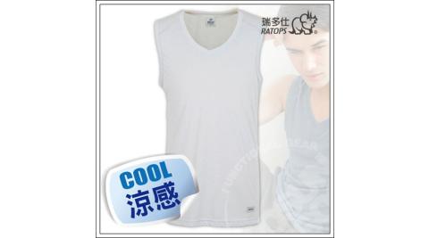 【瑞多仕-RATOPS】男款 Coolmax V領快乾排汗內衣.背心.吸濕.快乾.抗UV.降溫.隔熱/銀灰 DE7008 B