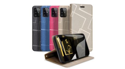 GENTEN for 三星 Samsung Galaxy A71 5G 極簡立方磁力手機皮套