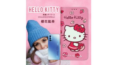 三麗鷗授權 Hello Kitty OPPO Reno4 Pro 5G 櫻花吊繩款彩繪側掀皮套