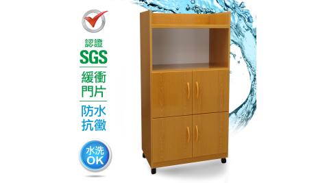 IHouse-SGS 防潮抗蟲蛀緩衝塑鋼三層雙開門置物碗盤櫃(寬64深41.5高119CM)