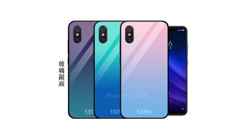 VXTRA 小米8 Pro 鋼化玻璃防滑全包保護殼 手機殼 漸層系列