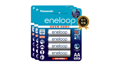 【Panasonic 國際牌】eneloop 鎳氫充電電池-標準款(3號12入)