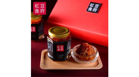預購《紅豆食府SH》干貝XO醬禮盒(2入)