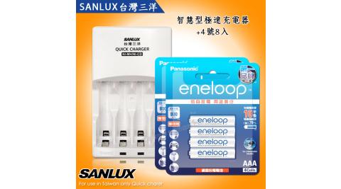 三洋智慧型充電器+新款彩版 國際牌 eneloop 低自放4號2000mAh充電電池(8顆入)-贈電池盒