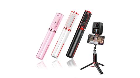 魅影三合一藍牙遙控手機自拍棒 雲台直播加強版三腳架 支援GoPro 微型投影機 數位相機等