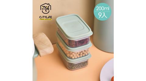 【新加坡CITYLIFE】奈米抗菌PP長方形保鮮盒-200ml-9入