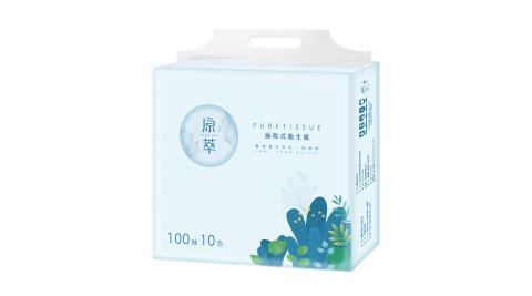 【原萃】優質抽取式衛生紙100抽*70包/箱