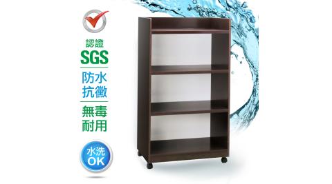 IHouse-(特)SGS 防潮抗蟲蛀塑鋼三層開放式置物碗盤櫃(寬64深40高119CM)
