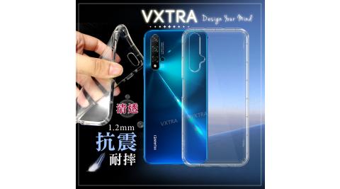 VXTRA 華為HUAWEI nova 5T 防摔抗震氣墊保護殼 手機殼
